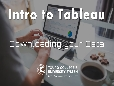 Intro to Tableau-5: Download your Custom Reports