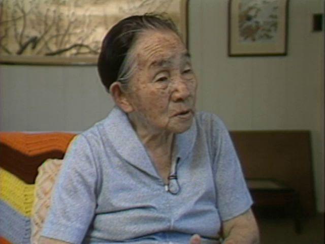 Interview with Ayako Kikugawa #2 8/11/87