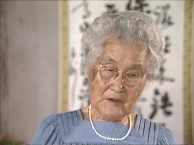 First interview with Raku Saka Morimoto tape 6 6/82