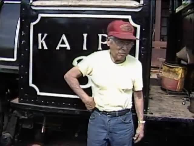 Kaipu train parts explanation