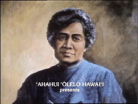 Her Majesty: Liliʻuokalani