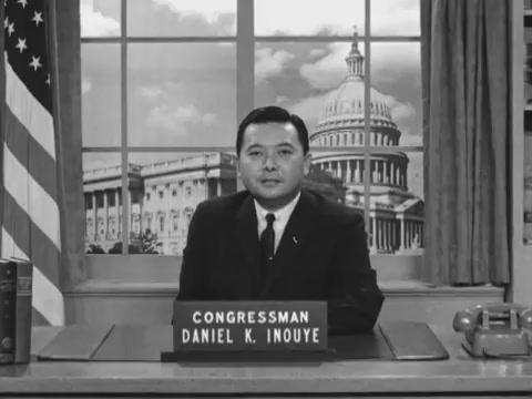 Congressman Inouye announces his U.S. Senate candidacy 1962