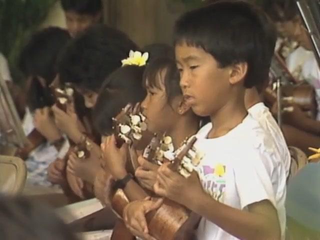17th Annual ʻUkulele Festival