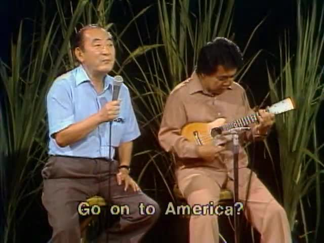 Hole Hole Bushi: Songs of the Cane Field