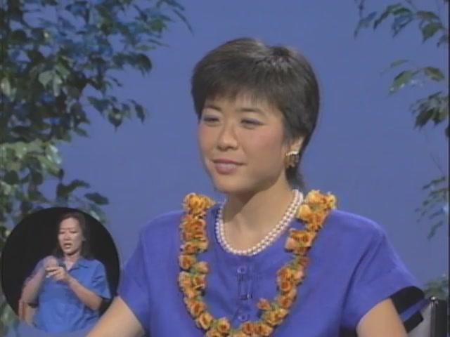 DIALOG : Kauai Mayoral Democratic Primary (1988)