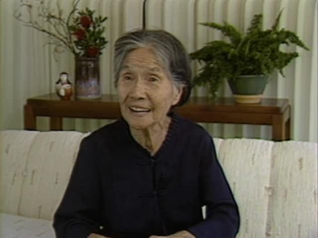 Interview with Shizu Kaigo #1 6/16/87