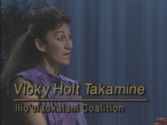 First Friday : The Unauthorized News : ʻĪlioʻulaokalani Coalition and the Pai ʻOhana (March 1997)