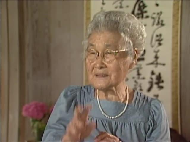 First interview with Raku Saka Morimoto tape 2 6/82