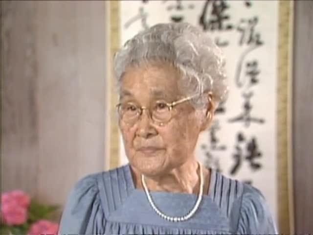 First interview with Raku Saka Morimoto tape 7 6/82