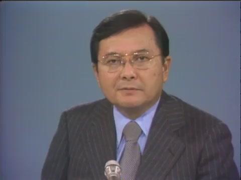 Senate Recording Studios : remarks on the Presidential Veto 1975