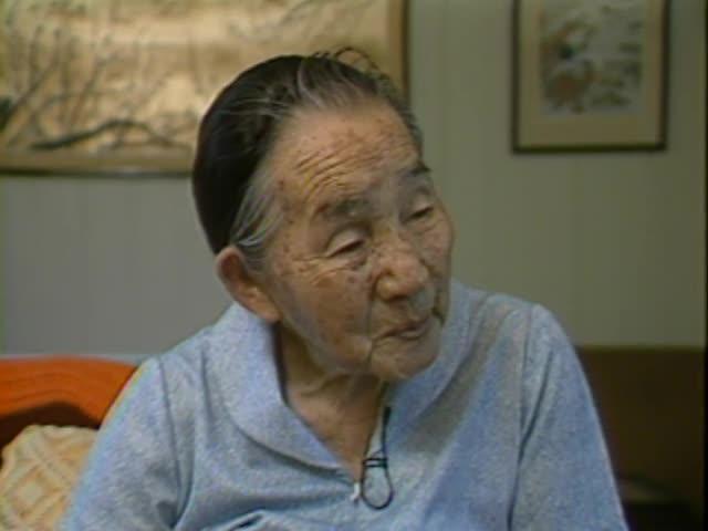 Interview with Ayako Kikugawa #1 8/11/87