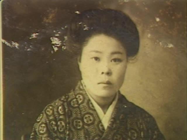 Interview with Kimiko Yahiro #1 6/1/87