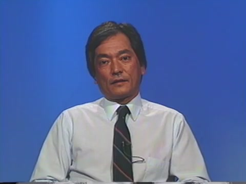 Charles Toguchi message on distance learning