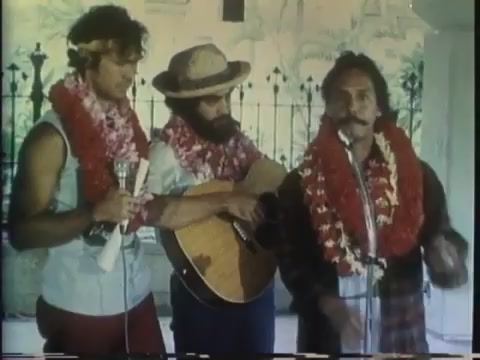 Interviews with kūpuna on George Helm and Kimo Mitchell