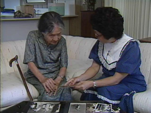 Interview with Shizu Kaigo explaining photos 6/17/87