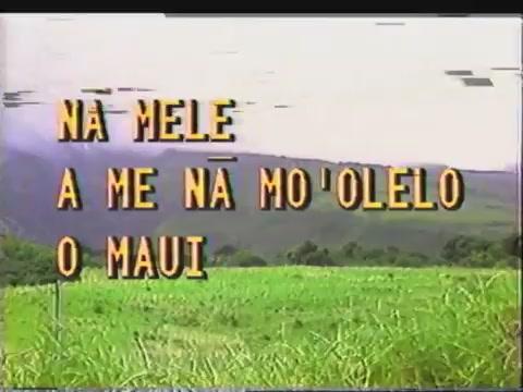 Nā Mele a me Nā Moʻolelo o Maui: Ka Moʻolelo o Ka Makani Kāʻili Aloha