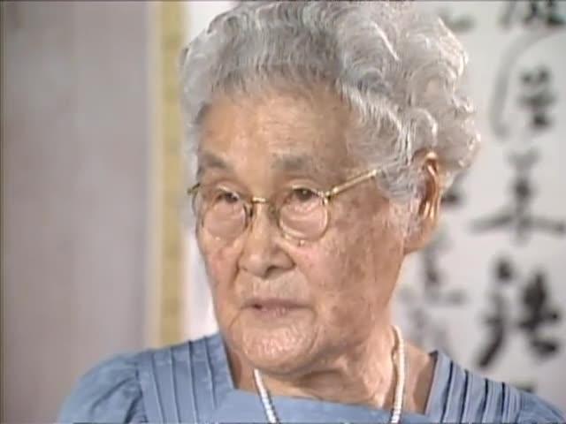 First interview with Raku Saka Morimoto tape 4 6/82