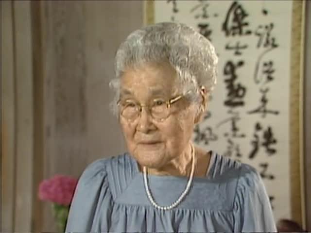 First interview with Raku Saka Morimoto tape 1 6/82