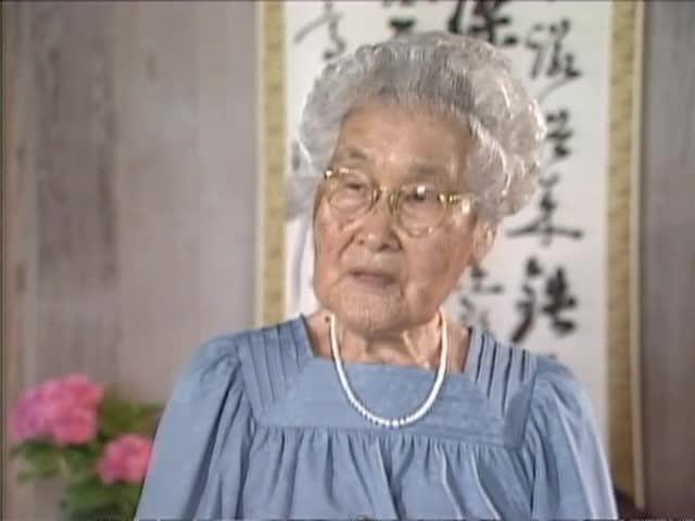 First interview with Raku Saka Morimoto tape 5 6/82