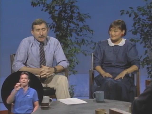 DIALOG : 1st Congressional District Democrats (1988)